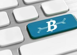 Готовы ли майнеры биткоинов к сокращению вознаграждения?