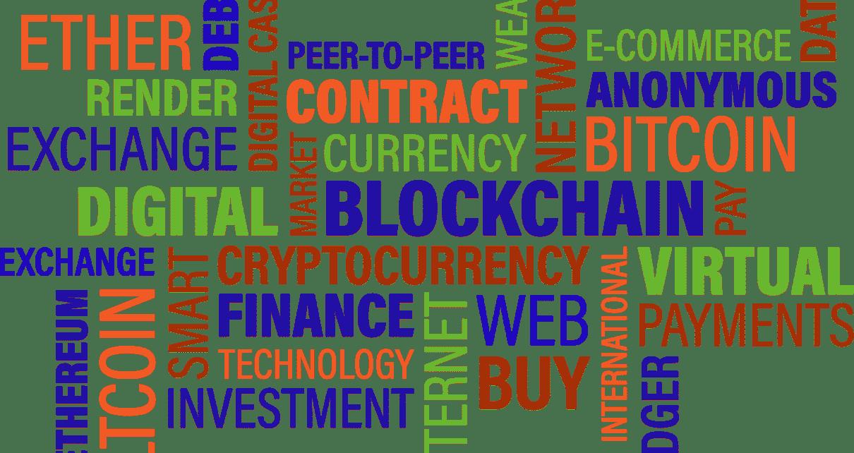 Межотраслевое блокчейн-решение для обеспечения конфиденциальности