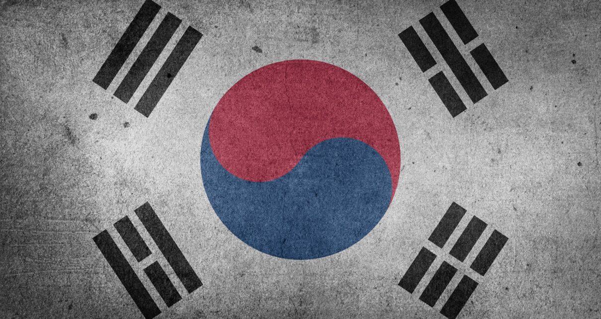 Южная Корея может учредить налог на прирост капитала